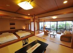 Bokoro - Yurihama - חדר שינה