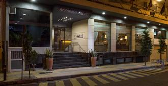 Acropolis Select Hotel - Atenas - Edificio