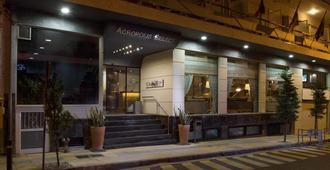 Acropolis Select Hotel - Athen - Gebäude
