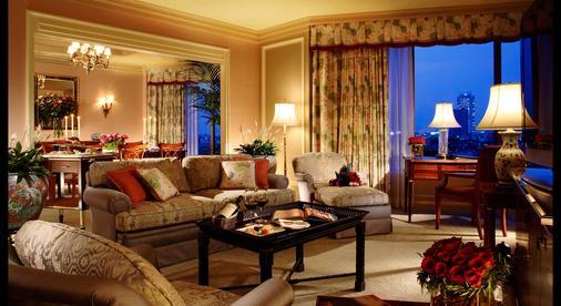 Hotel Chinzanso Tokyo - Tokyo - Living room