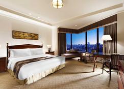 Hotel Chinzanso Tokyo - Tokio - Makuuhuone