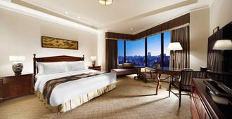 Hotel Chinzanso Tokyo - Τόκιο - Κρεβατοκάμαρα
