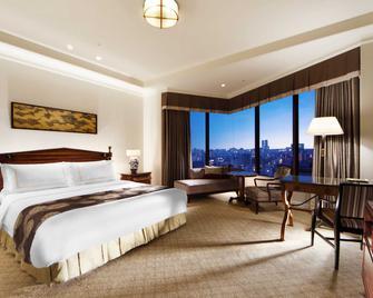 Hotel Chinzanso Tokyo - Tokio - Slaapkamer