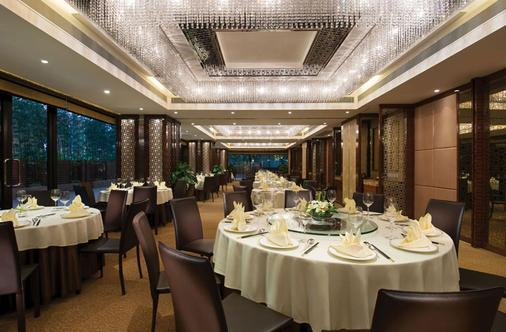Royal Park Hotel - Hong Kong - Banquet hall