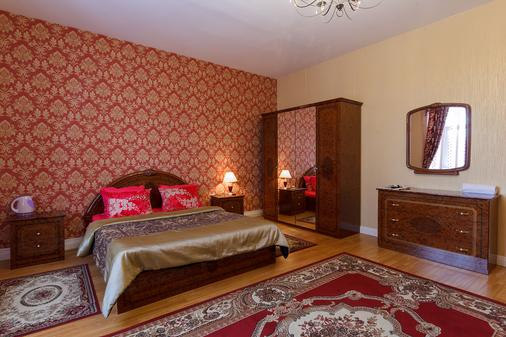 Happy Hotel Arbat District Moscow - Moscow - Bedroom