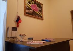 Happy Hotel Arbat District Moscow - Moscow - Room amenity