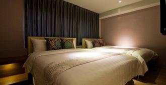 Urtrip Hotel - Taipei - Quarto