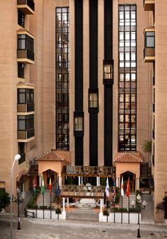 Saray Hotel - Γρανάδα - Κτίριο