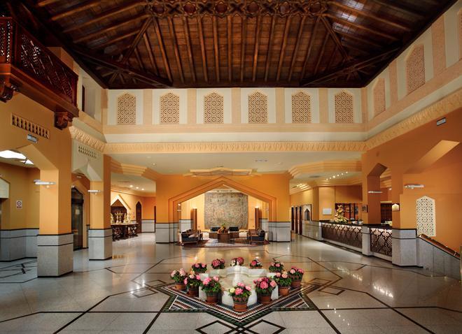 Hotel Saray - Granada - Hành lang