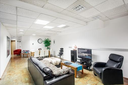 bgb - Guesthouse - Keflavík - Sala de estar