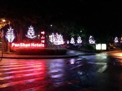 Grand Villa hotel - Quảng Châu - Cảnh ngoài trời