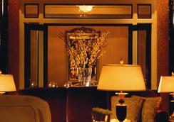 Grand Nile Tower - Cairo - Lounge