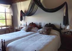 Casa Grande de Anllo - A Feira do Monte - Bedroom