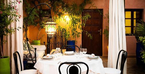 里亞德艾爾巴迪亞酒店 - 馬拉喀什 - 馬拉喀什 - 餐廳