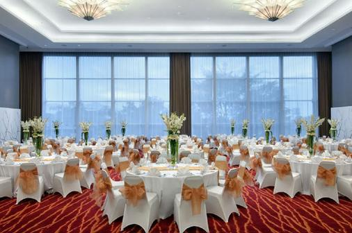 Hilton Bandung - Бандунг - Банкетный зал