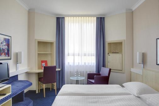 烏爾姆城際酒店 - 烏姆 - 烏爾姆 - 臥室