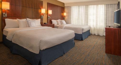Residence Inn by Marriott Bethesda Downtown - Bethesda - Bedroom