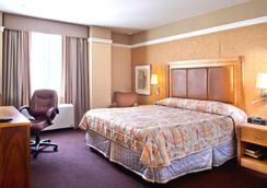 Nyma The New York Manhattan Hotel - New York - Phòng ngủ