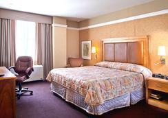 Nyma The New York Manhattan Hotel - New York - Bedroom
