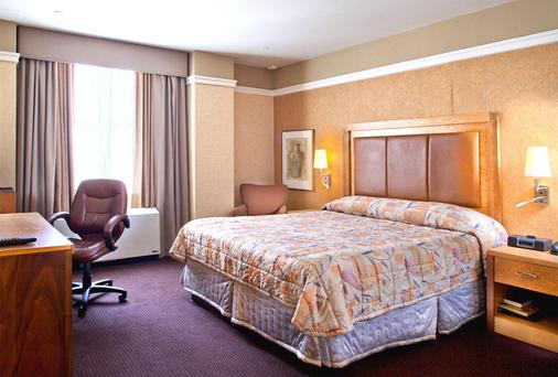 Nyma, The New York Manhattan Hotel - Νέα Υόρκη - Κρεβατοκάμαρα
