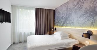 B&b Hotel Ljubljana Park - Ljubljana - Phòng ngủ