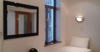 프린세스 호텔 런던 - 런던 - 침실