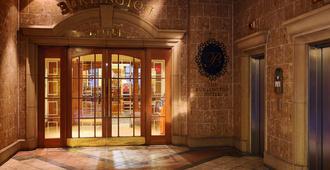 Macdonald Burlington Hotel - Birmingham - Ingresso