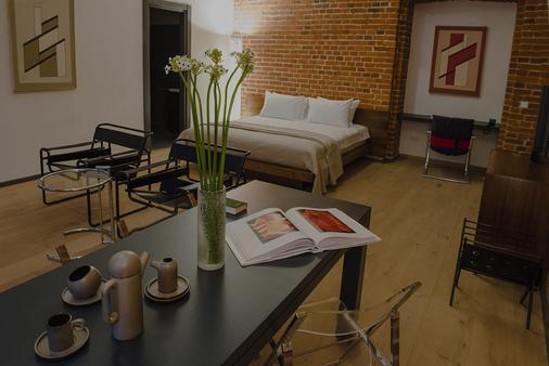 Brick Design Hotel - Moscow - Bedroom