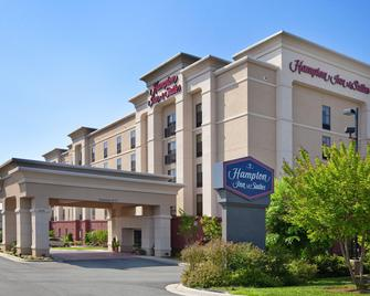 Hampton Inn & Suites Burlington - Burlington - Building