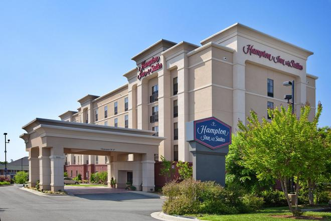 Hampton Inn & Suites Burlington - Burlington - Building