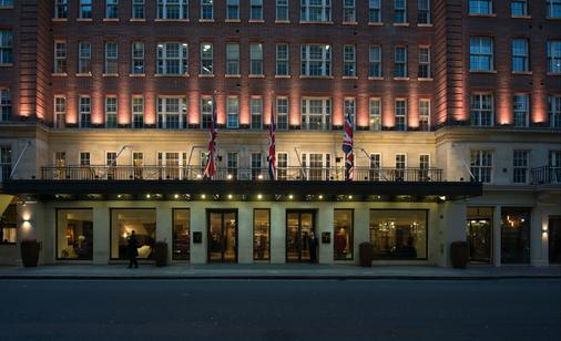 The May Fair, A Radisson Collection Hotel, Mayfair - Londres - Edifício