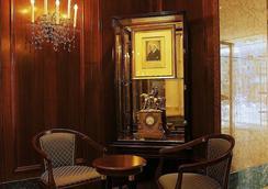 Ambassador Hotel - Βιέννη - Σαλόνι