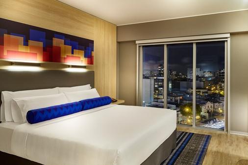 Aloft Lima Miraflores - Lima - Bedroom