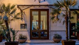 費德里科 2 號中央宮殿酒店 - 巴勒摩 - 巴勒莫 - 建築