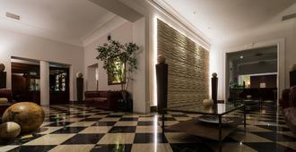 費德里科 2 號中央宮殿酒店 - 巴勒摩 - 巴勒莫 - 大廳