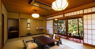 Arashiyama Benkei - Kyoto - Yemek odası