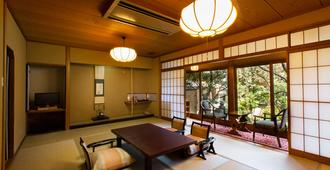 Arashiyama Benkei - Kyoto - Dining room