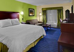 亞特蘭大周界中心恒庭酒店 - 亞特蘭大 - 亞特蘭大 - 臥室