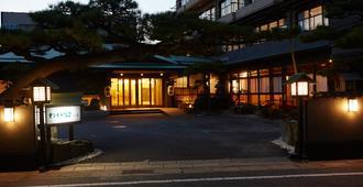 Wakamatsu Chita Hot Spring Resort - Минамитита