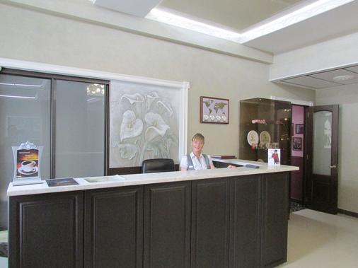 Academy Hotel - Kurgan - Rezeption