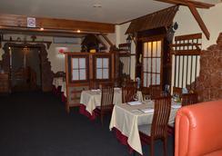 Academy Hotel - Kurgan - Restaurant
