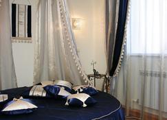 Academy Hotel - Kurgan - Bedroom