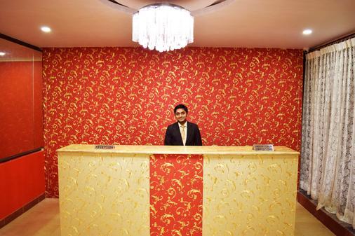 Hotel Avisha - Kolkata - Lễ tân