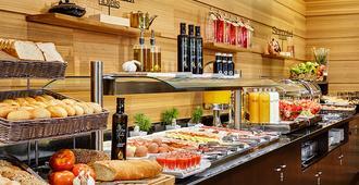 Sercotel Toledo Renacimiento - Toledo - Dining room