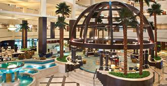 Mövenpick Grand Al Bustan Dubai - Dubai - Lobby