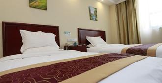 Greentree Inn Nanjing Jingwu Road Yueyuan Express Hotel - Nanjing - Bedroom