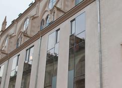 Mercure Poitiers Centre - Poitiers - Bygning