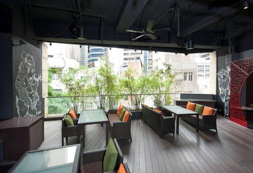 蘭桂坊酒店@九如坊 - 香港 - 酒吧