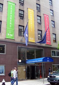 Seafarers International House - New York - Toà nhà