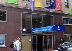 シーフェアーズ & インターナショナル ハウス - ニューヨーク - 建物